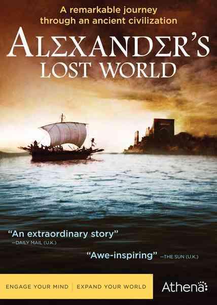 ALEXANDER'S LOST WORLD BY ADAMS,DAVID (DVD)